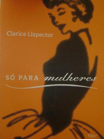 clarice lispector love essay